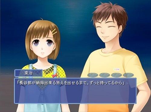 水平線のファントム Game Screen Shots