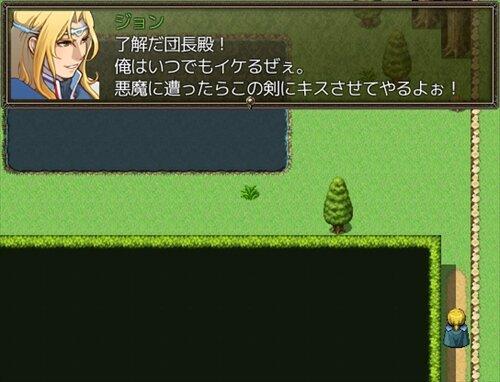 ハードボイルド・チョコレート Episode2 陽炎 - Heat Haze - Game Screen Shot