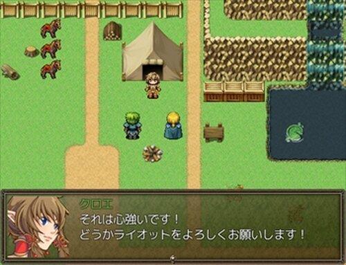 ハードボイルド・チョコレート Episode2 陽炎 - Heat Haze - Game Screen Shot2