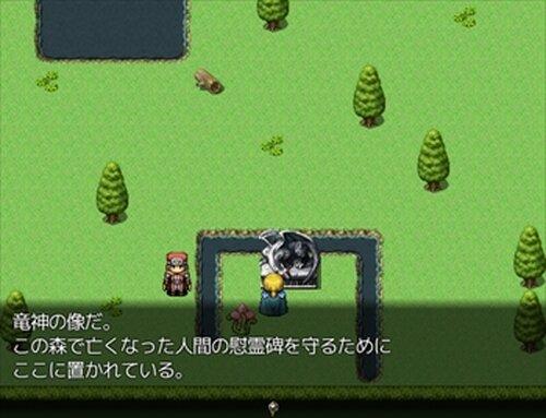 ハードボイルド・チョコレート Episode2 陽炎 - Heat Haze - Game Screen Shot3