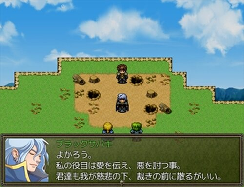 ハードボイルド・チョコレート Episode2 陽炎 - Heat Haze - Game Screen Shots