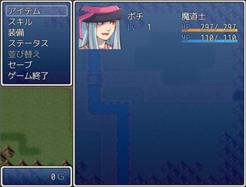 水の精霊に愛をこめて Game Screen Shot5
