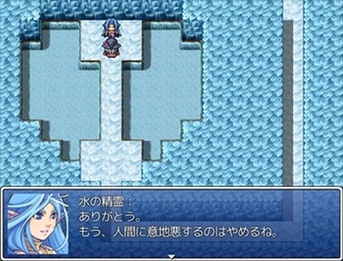 水の精霊に愛をこめて Game Screen Shots