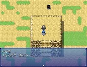 ボイスコレクトワーカー-1st- Game Screen Shot4