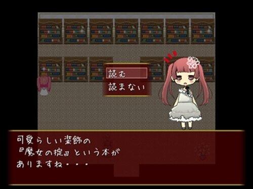 しあわせな黒猫 Game Screen Shot4