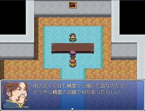 精霊様を追え! Game Screen Shot1