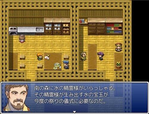 精霊様を追え! Game Screen Shot3