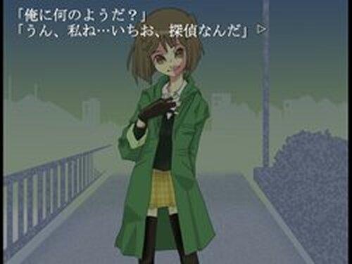 禍月-マガツキー Game Screen Shots