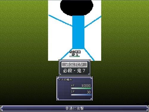 水の精霊 Game Screen Shot1