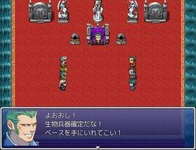 プロジェクト XY Game Screen Shot2