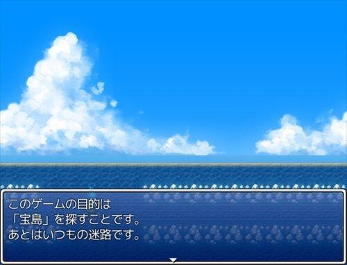 突発的脱出ゲームSECOND Game Screen Shot1