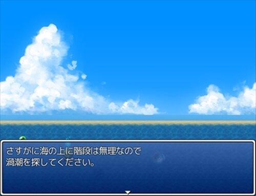 突発的脱出ゲームSECOND Game Screen Shot2