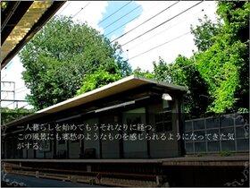 誰もいない帰り道 Game Screen Shot3