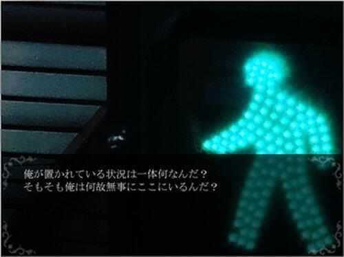 誰もいない帰り道 Game Screen Shots