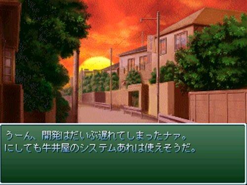 一ヶ月で作るゲーム作成 Game Screen Shot1