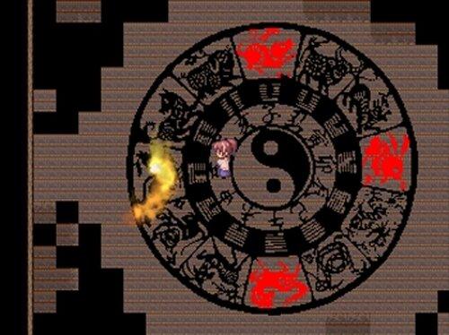 柳太郎伝記~奇住山編~ Game Screen Shot5