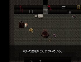 鬼さん、こちら Game Screen Shot2