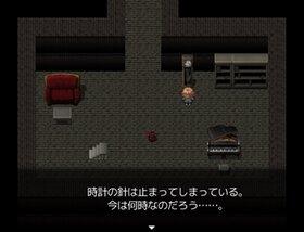 鬼さん、こちら Game Screen Shot3