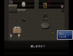 鬼さん、こちら Game Screen Shot5
