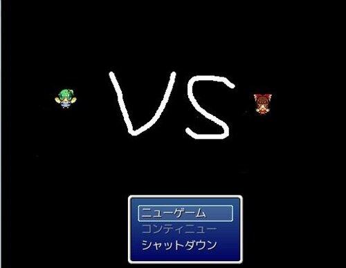 大妖精VS博麗霊夢 Game Screen Shot1