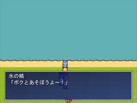 H2O Game Screen Shot2