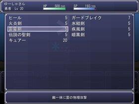 H2O Game Screen Shot3