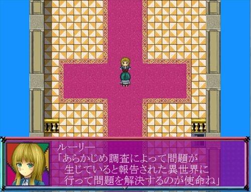 理想仕立てのキメラ Game Screen Shot1