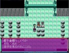 理想仕立てのキメラ Game Screen Shot2