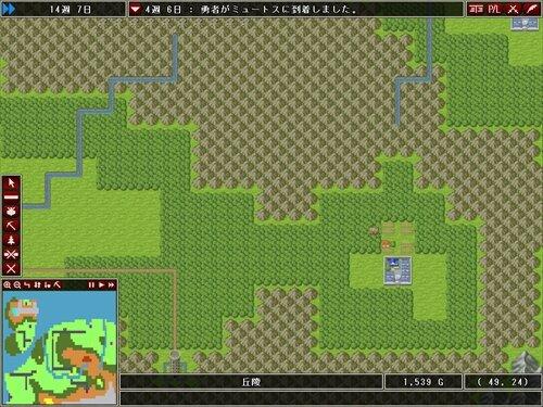 世界の半分を商人にやろう 無料版 Game Screen Shot1