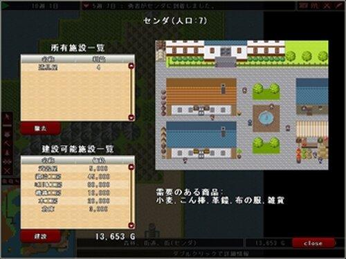 世界の半分を商人にやろう 無料版 Game Screen Shot3
