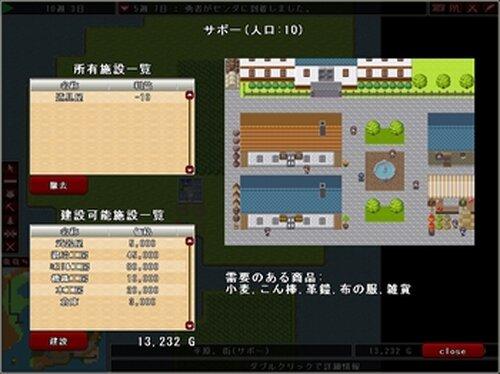 世界の半分を商人にやろう 無料版 Game Screen Shots