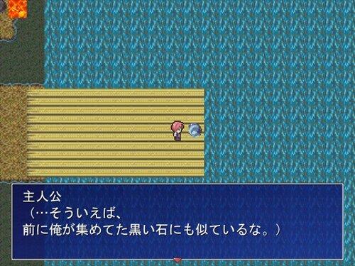 黄昏月 断涙の霧  Game Screen Shot1