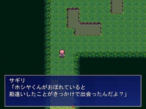 黄昏月 断涙の霧  Game Screen Shot3