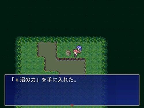 黄昏月 断涙の霧  Game Screen Shot4