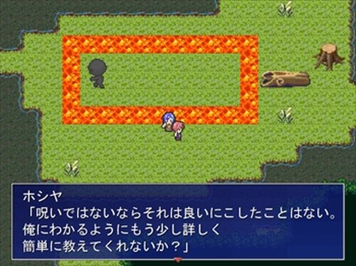 黄昏月 断涙の霧  Game Screen Shots