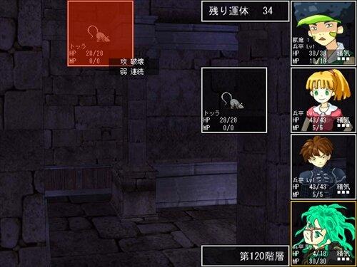 バトフィリア Game Screen Shot1