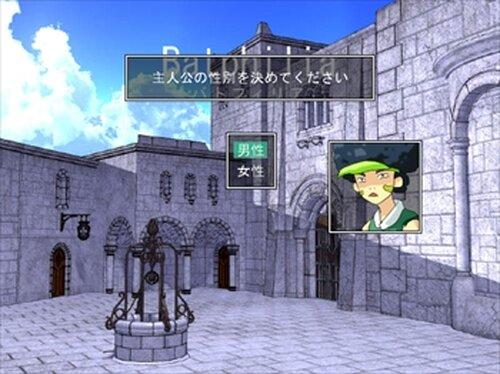 バトフィリア Game Screen Shot2