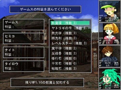 バトフィリア Game Screen Shot3