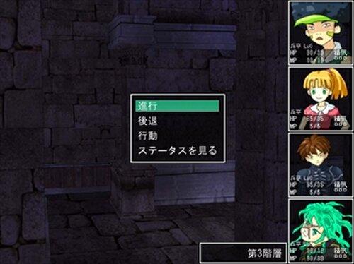 バトフィリア Game Screen Shot4