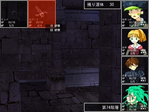 バトフィリア Game Screen Shot5