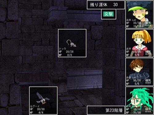 バトフィリア Game Screen Shots