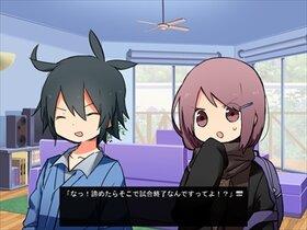 さよならパラノイア Game Screen Shot3