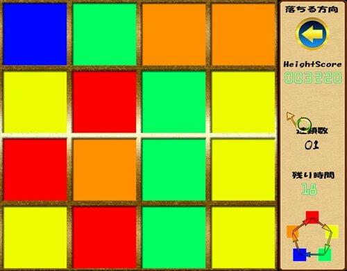 色と重力と消失の混沌世界色と重力と消失の混沌世界 -Die Verwirrungswelt einer Farbe und Gravitation und des Verschwindens- Game Screen Shot1