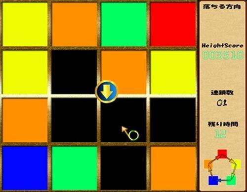 色と重力と消失の混沌世界色と重力と消失の混沌世界 -Die Verwirrungswelt einer Farbe und Gravitation und des Verschwindens- Game Screen Shot2