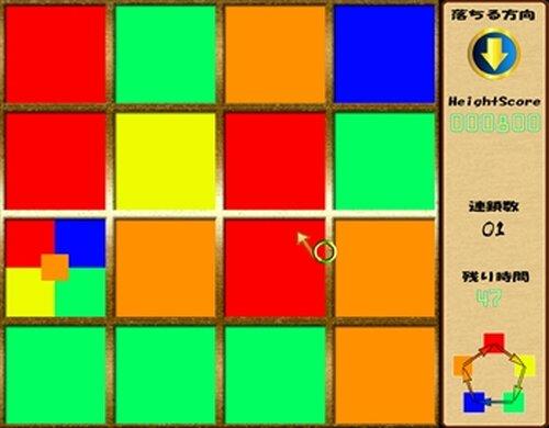 色と重力と消失の混沌世界色と重力と消失の混沌世界 -Die Verwirrungswelt einer Farbe und Gravitation und des Verschwindens- Game Screen Shot3