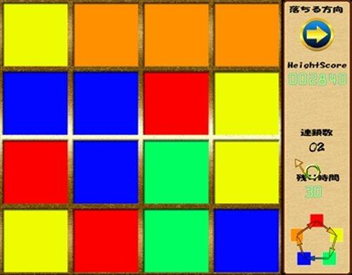 色と重力と消失の混沌世界色と重力と消失の混沌世界 -Die Verwirrungswelt einer Farbe und Gravitation und des Verschwindens- Game Screen Shots