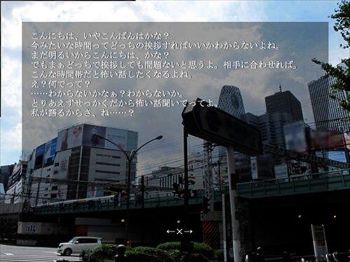 おこわ~水の精霊~ Game Screen Shot2