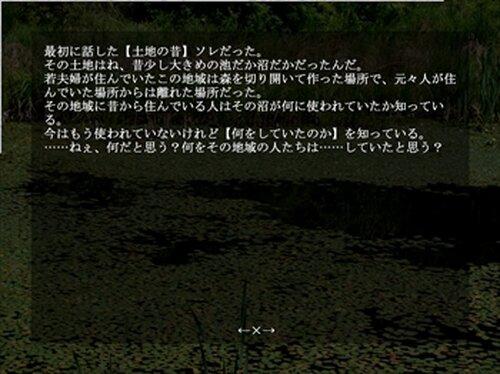 おこわ~水の精霊~ Game Screen Shots