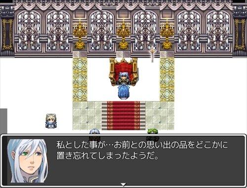 狂気の王と永遠の愛(接吻)を Game Screen Shot1