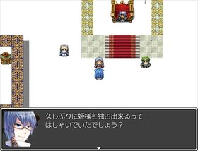 狂気の王と永遠の愛(接吻)を Game Screen Shot2
